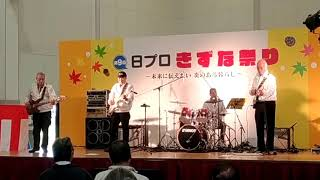 2018年11月17/18日に香川県丸亀市、サン・ビレッジ土器川で催された日本...