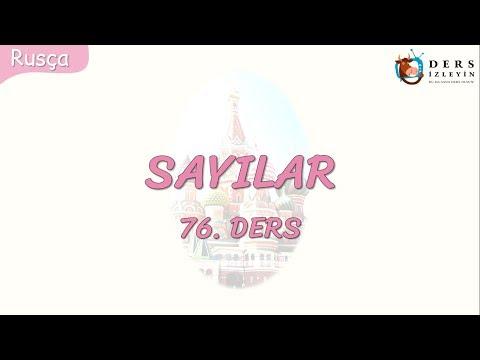 SAYILAR 76.DERS (RUSÇA)
