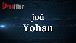 How to Pronunce Yohan in French - Voxifier.com