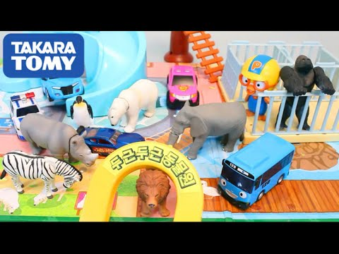 Zoológico Jugueteamp; Tour Tomy Toys Zoo Toy Cars Animales Animals De l3FJcK1T