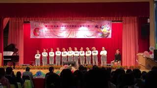 Publication Date: 2017-12-21 | Video Title: 2017-12-16全港小學英文民歌組合歌唱比賽lemon