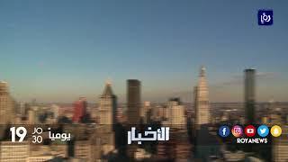 أبو خضر .. شاب أردني رئيساً لبلدية أمريكية - (9-11-2017)