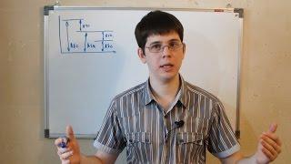 ioT#3.3 датчики давления воздуха