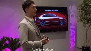 2020 Hyundai Sonata Media Drive - Design