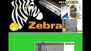Cách thay đầu in cho máy in mã vạch Zebra Z4M