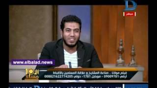 حركة دافع: فيلم مولانا يخدم المد الشيعي في مصر .. «فيديو»