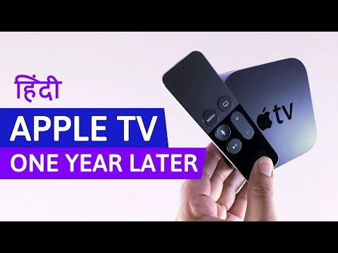 Apple TV - HD | Reviews | Overview | Why Buy? | Hindi
