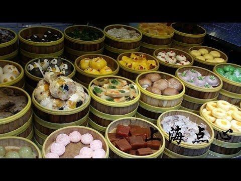 【申夜食堂·上海点心】美味诱惑 私房点心【上海美食】