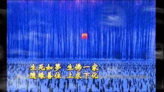 僧家─(投入大眾)  融熙/詞曲 李燕貞老師編曲彈奏。合唱團歌曲。
