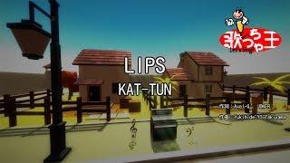 【カラオケ】LIPS/KAT-TUN
