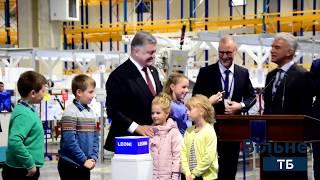 """Відкриття заводу """"Леоні"""" у Коломиї"""