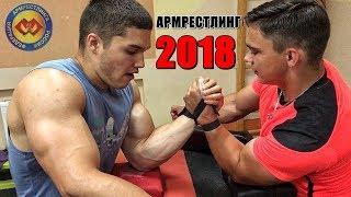 ПОДГОТОВКА НА КУБОК УРАЛА | АРМРЕСТЛИНГ 2018