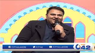 Fawad Chaudhry Addresses Ceremony Today | 13 Jan 2019