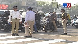 Ahmedabad police adopts a COOL way to punish traffic rules offenders- Tv9