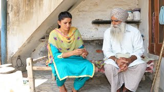 ਕੁਪੱਤੀ ਨੂੰਹ !!  Kapati Nooh ! A Punjabi short movie !! #Numberdarubhia