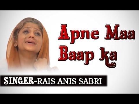 Apne Maa Baap Ka Tu Dil Na Dukha    Nasihat Song    Full Video    Rais Anis Sabri  #Sonicislamic