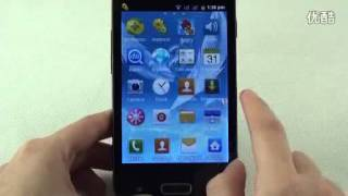 FeiTeng A7100 Smart Phone 4.0 Inch Capacitive Touch Screen SC6820 1.0GHz Android 4.0 WiFi FM