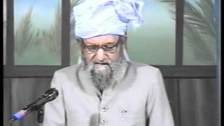 Urdu Dars Malfoozat #558, So Said Hazrat Mirza Ghulam Ahmad Qadiani(as), Islam Ahmadiyya