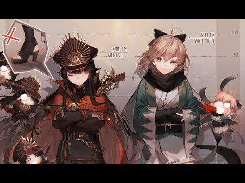 Guda Guda Order Main Story Playthrough [Fate/Grand Order English]