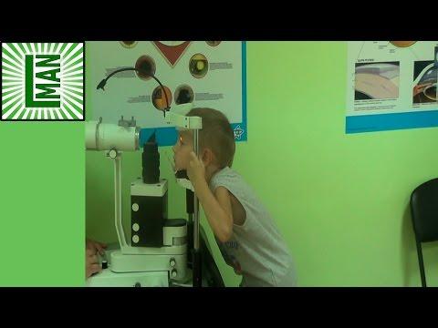 Офтальмолог (окулист). Лучшие врачи Москвы, запись на