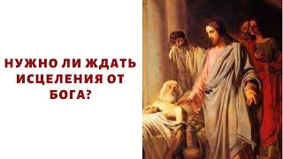 Воскресная проповедь. Протоерей Андрей Ткачев