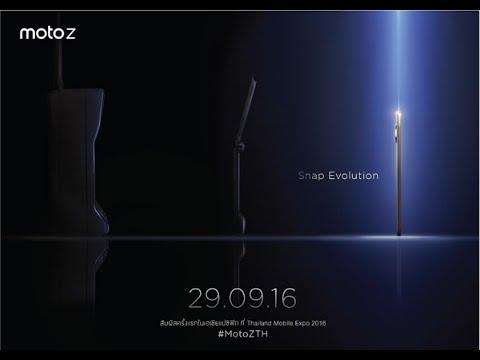 Moto Z วิวัฒนาการล่าสุดของสมาร์ทโฟน