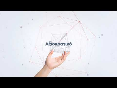 43a131de4 Απογραφή | Μητρώο Ανθρώπινου Δυναμικού Ελληνικού Δημοσίου - Αρχική