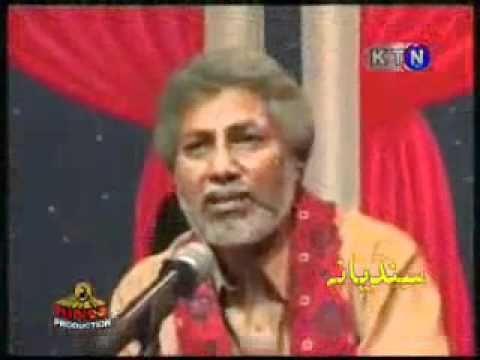 YouTube - Sindhi Song of Sajjan Sindhi - Great Sindhi Singer of Sindh.mp4