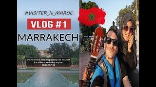 48 ساعة في مراكش  ©ELGuide: 48 heures à Marrakech