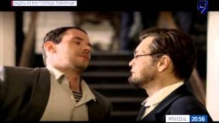 """Премьера """"Господа-товарищи"""" на израильском ТВ"""