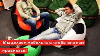 Очень удобное кресло мяч | Купить кресло мяч с бесплатной доставкой домой!(, 2015-05-21T14:40:07.000Z)