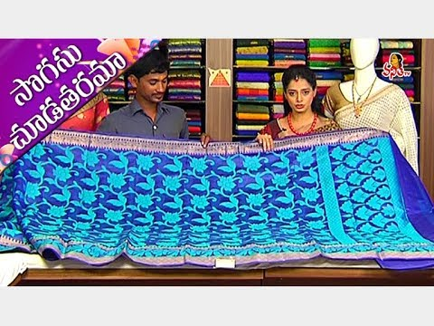 Latest Designer Collection of Icon and Pure Linen Fancy Sarees || Sogasu Chuda Tarama || Vanitha TV
