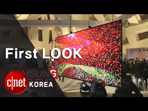 OLED와 치열한 경쟁 예고, 삼성전자의 2017년형 QLED TV Samsung QLED TV  to battle LG OLED