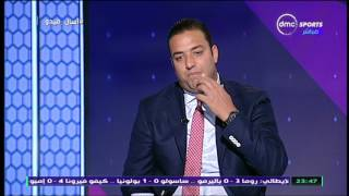 حصاد الاسبوع - ميدو: وائل جمعة كان بيخاف من جمال حمزة ويسرد قصة