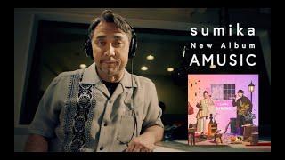 sumika / 「AMUSIC」CM クリス・ペプラー篇