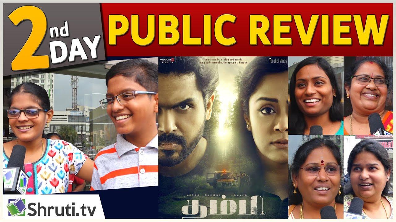 2nd DAY Thambi Public Review   Karthi   Jyotika ...