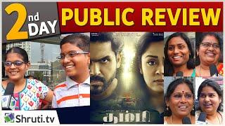 2nd DAY Thambi Public Review | Karthi | Jyotika | Sathyaraj | Jeethu Joseph | Thambi Movie Review
