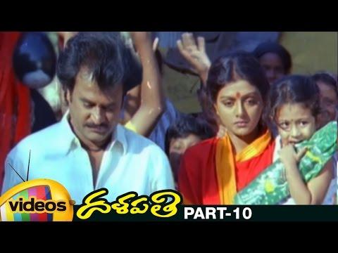 Dalapathi Telugu Full Movie   Rajinikanth   Mammootty   Shobana   Arvind Swamy   Ilayaraja   Part 10
