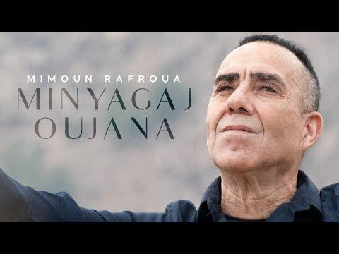 Mimoun Rafroua - Minyagaj Oujana (EXCLUSIVE Music Video) | 2020 | (ميمون رفروع  (فيديو كليب