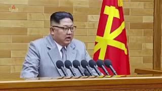北朝鮮 「2018 金正恩新年辞 (2018 김정은 신년사)」KCTV 2018/01/01 日本語字幕付き
