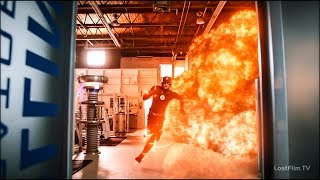 Флэш спасается от взрыва