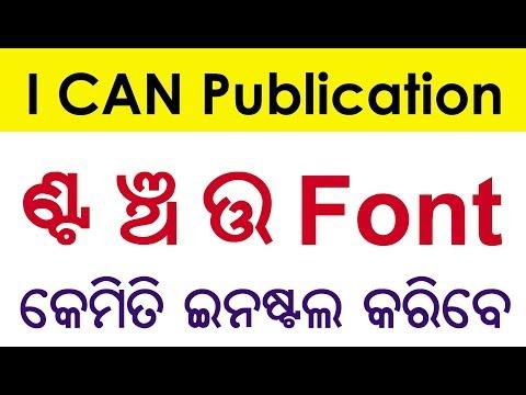 Odia Font Install (Nta, Ncha, Tta)