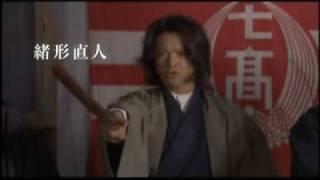 オフィシャルサイト http://hokushin-naname.jp/ 2007年12月22日(土)よ...
