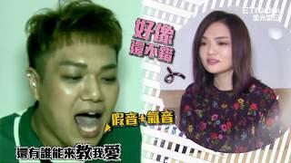 大魔王驚人版《失落沙洲》 徐佳瑩嚇到吃手手!