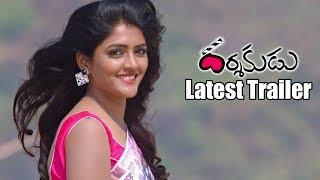 Darshakudu Movie Latest Trailer || Sukumar, Ashok Bandreddi, Eesha Rebba