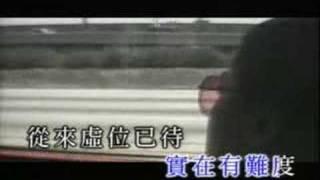 陳奕迅 單車(KTV)