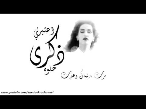 هيثم شاكراحلف باللهHaitham ShakerAhlef Bellah