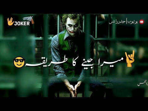 Joker Vala Attitude Killer Attitude Status For Boys