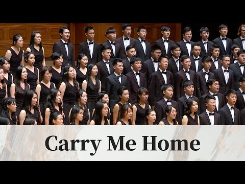 Carry Me Home (Spiritual) - National Taiwan University Chorus