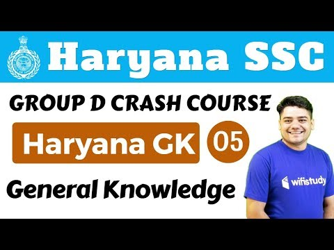 7:00 PM - HSSC Group D 2018   Haryana GK by Sandeep Sir   General Knowledge
